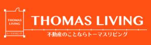 福岡のデザイナーズ賃貸、リノベーション賃貸物件など、福岡の賃貸・お部屋探しはトーマスリビング