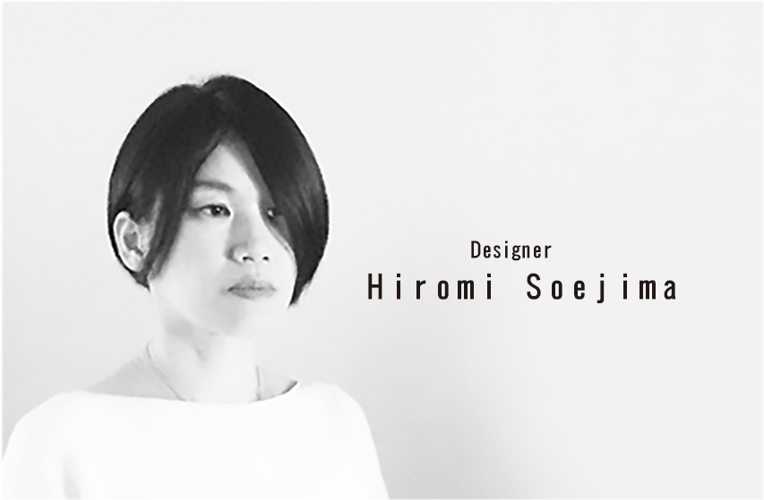 Hiromi Soejima
