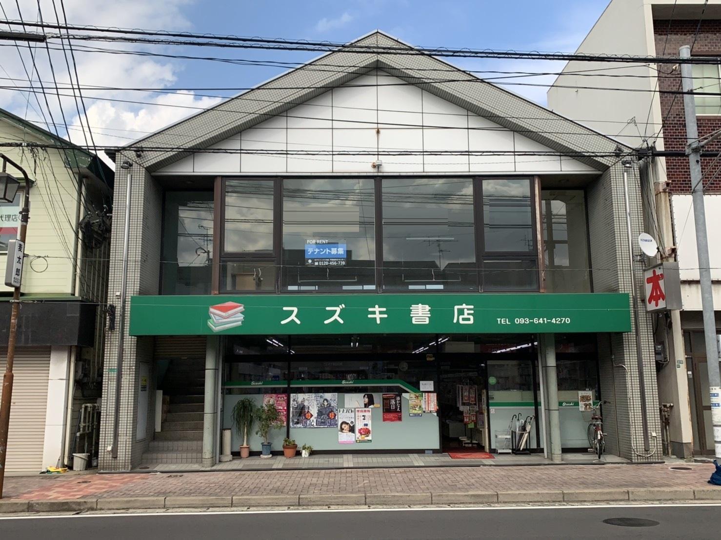 スズキ書店2F