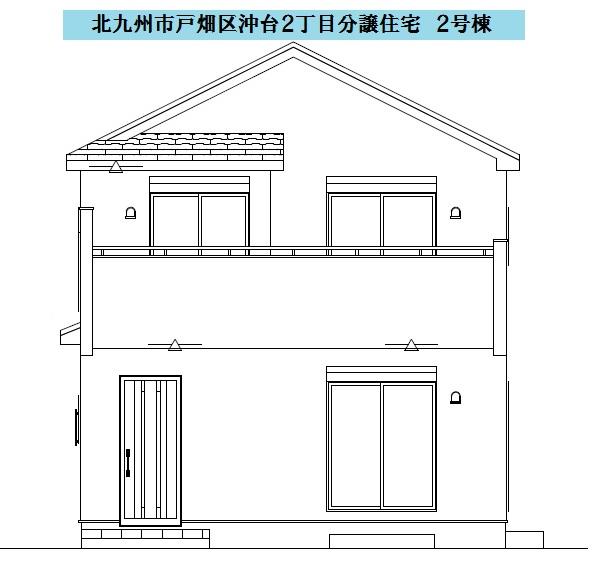 【成約済】戸畑区沖台2丁目分譲住宅 -2号棟-