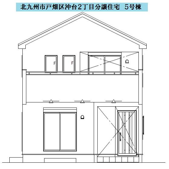 【成約済】戸畑区沖台2丁目分譲住宅 -5号棟-