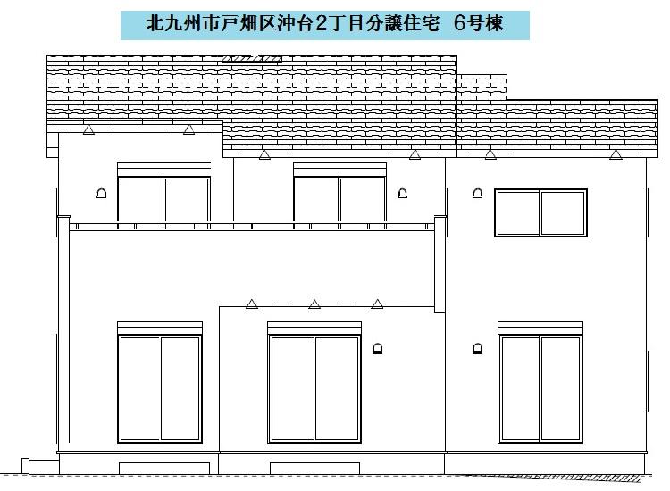 【成約済】戸畑区沖台2丁目分譲住宅 -6号棟-