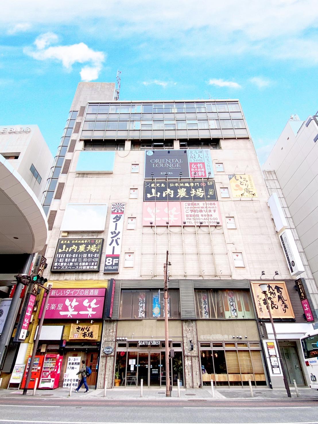 SABOビル(ザボビル)6階